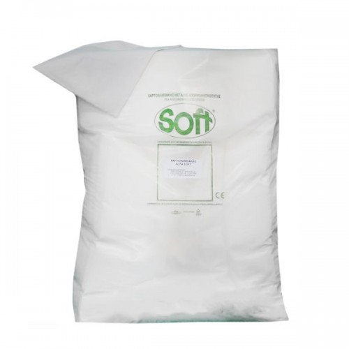 Хартиени кърпи за еднократна употреба - AA101
