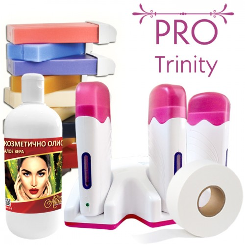 """Професионален пакет """"Pro Trinity"""" за епилация с кола маска"""