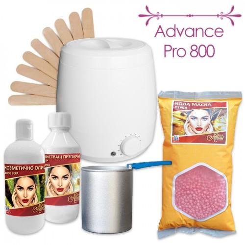 Комплект 6 в 1 за процедури с кола маска на перли Advance Pro 800