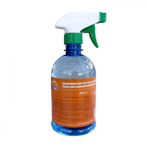Препарат за дезинфекция на ръце предмети и различни повърхности 0.500 мл.
