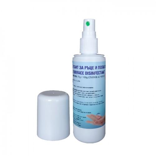 Спрей 100 ml за дезинфекция на ръце и повърхности